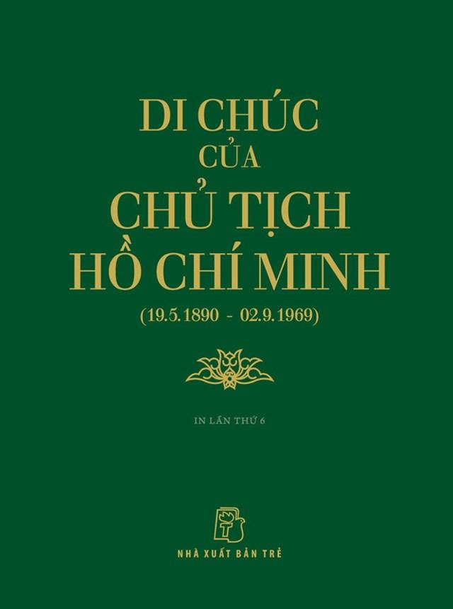 Di chúc của Chủ tịch Hồ Chí Minh khổ passport là sáng kiến độc đáo của NXB Trẻ đưa Di chúc Bác tiếp cận đông đảo bạn đọc một cách tiện lợi.