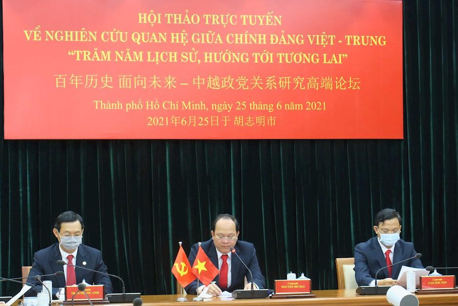 Các đại biểu tham dự hội thảo trực tuyến tại điểm cầu TPHCM